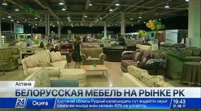 Основные покупатели белорусской мебели, — Россия, Украина, Казахстан