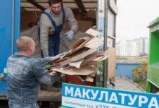 О лицензировании экспорта макулатуры в РБ