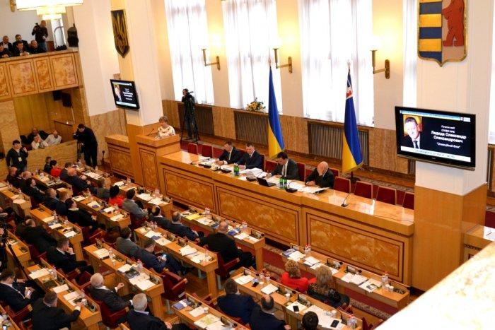 Депутати Закарпаття «ЗА» збереження лісів Карпат……та запобігання незаконному вивезенню необроблених лісоматеріалів.