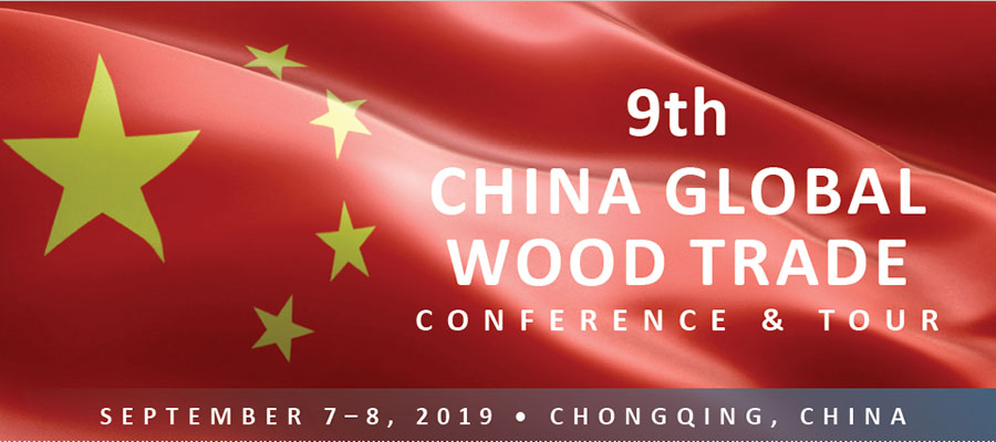 2019 Китайская международная конференция по торговле древесиной и организация тура