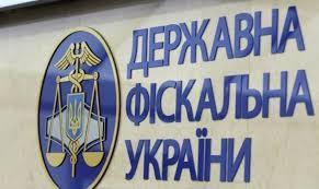 АНОНС пресс конференции:  Деревообробна галузь України на межі повної зупинки