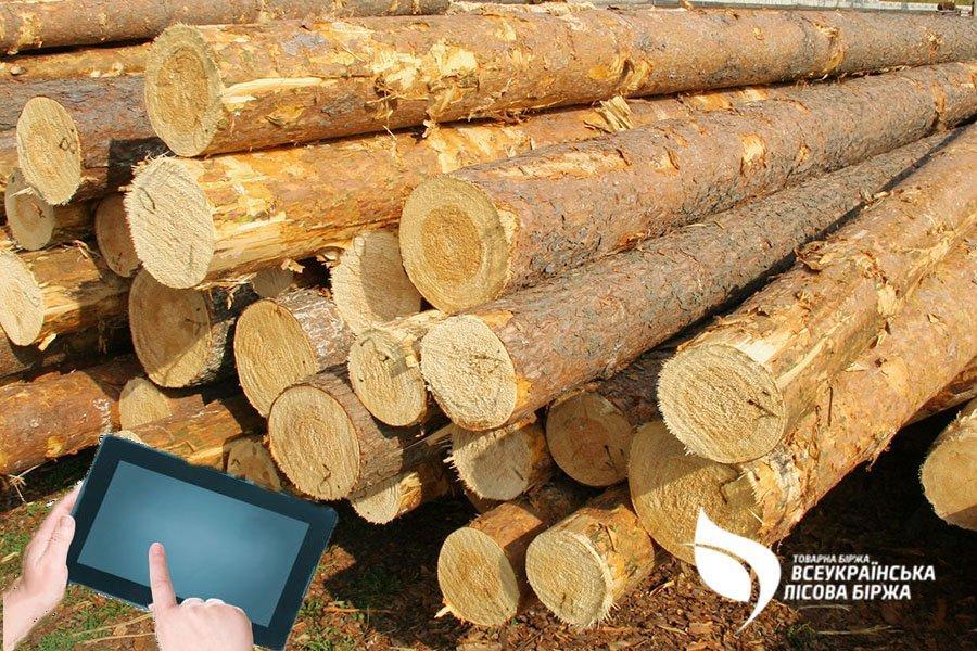 Электронные торги по реализации круглых лесоматериалов заготовки 4 квартала 2019 г. по Житомирской области