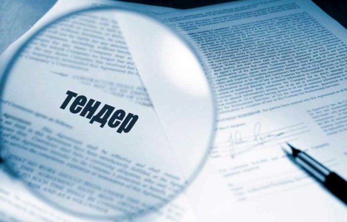 Дві прикарпатські фірми оштрафували за змову на тендері на Закарпатті