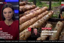 Эколог Владимир Борейко о вырубке леса в Карпатах 23.07.18