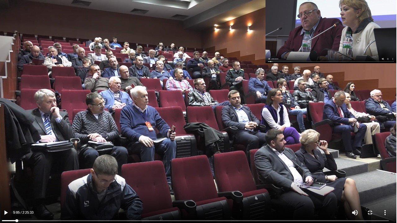 Звернення учасників  круглого столу «Актуальні питання розвитку деревообробної галузі України»