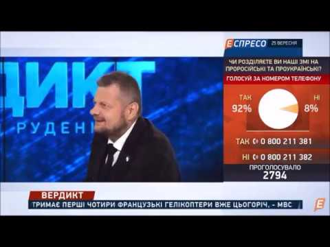 Мосійчук: Лише через суд вдалося змусити Ситника порушити провадження за фактами контрабанди лісу