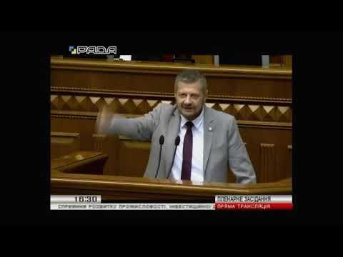 Мосійчук: Українські суди ігнорують українські Закони