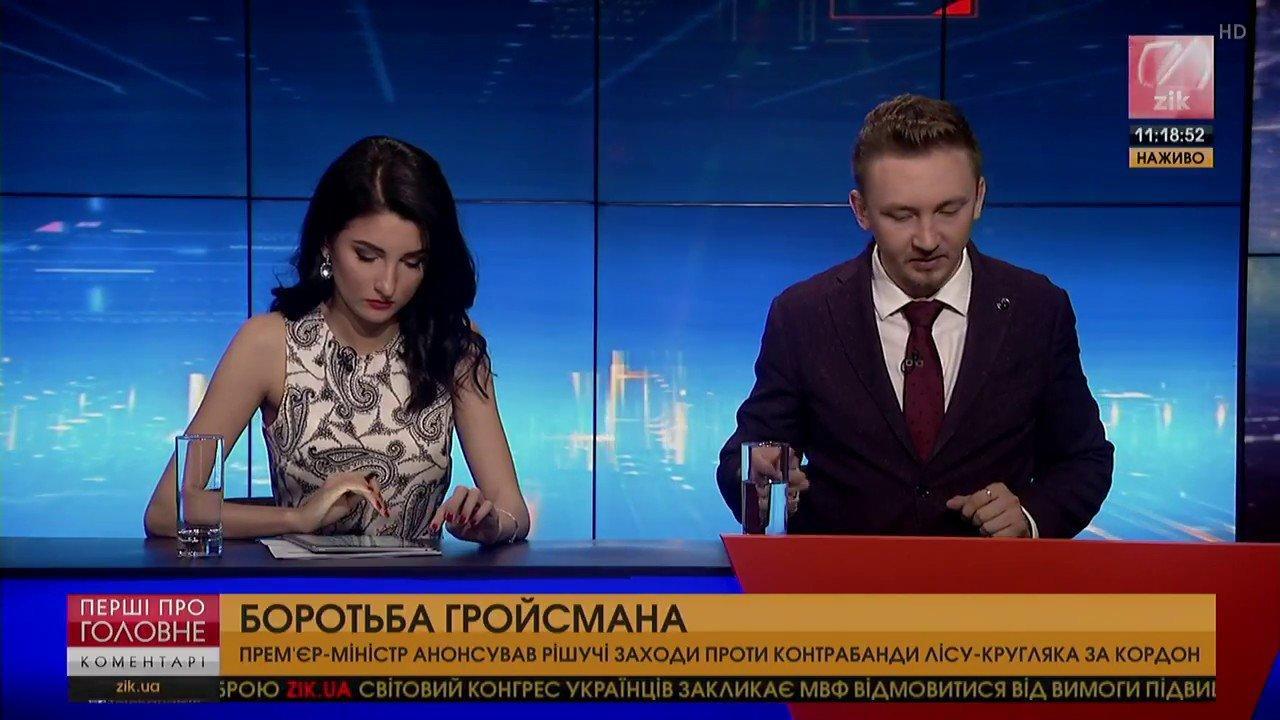Read more about the article О контрабанде на канале ZIK