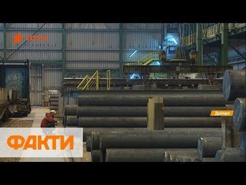 Поддержка производителя и ограничения на вывоз: как Украина спасает промышленность