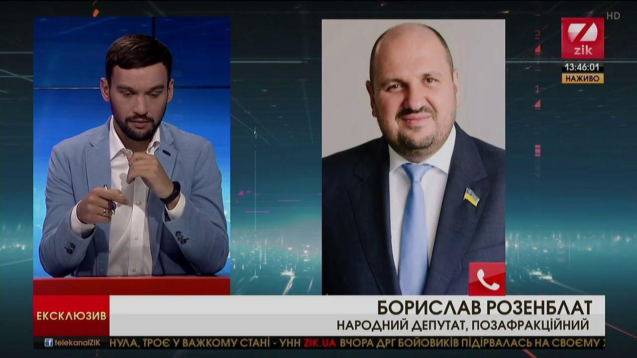Розенблат звинуватив єврооптимістів у вето президента на закон про боротьбу з контрабандою лісу