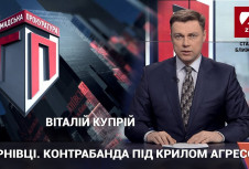 Юрист: Контрабанду лісу у Чернівецькій області контролює «Народний фронт»