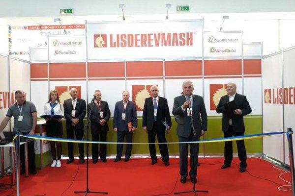 Выставка LISDEREVMASH — 2019 в Киеве