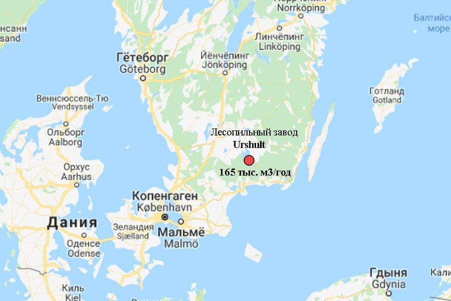 Vida инвестирует 14 млн шведских крон в лесопильный завод Уршулт