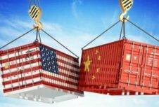 Последние торговые тарифы в американо-китайской торговой войне вступили в силу с 1 сентября