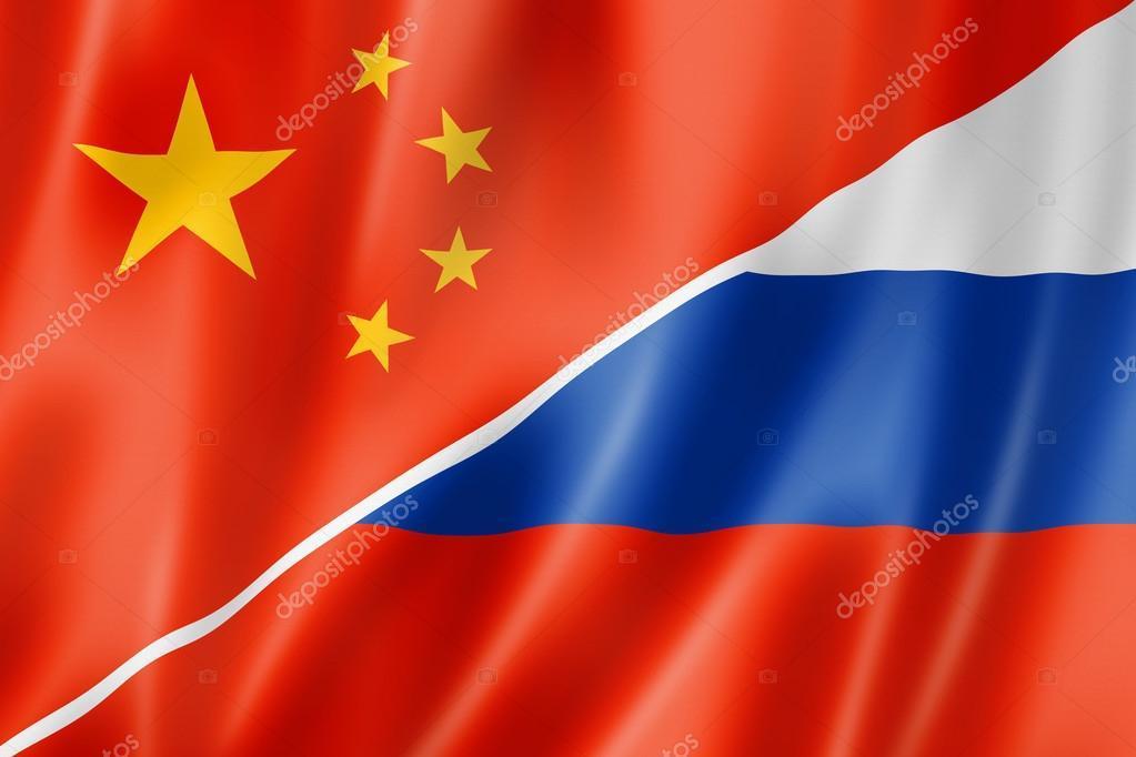 Китай активно выводит деньги из России