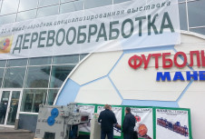 Международная выставка «Деревообработка» пройдет в октябре в Минске