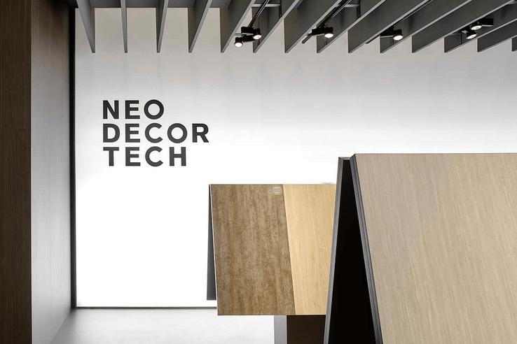 Neodecortech запускает несколько технологий