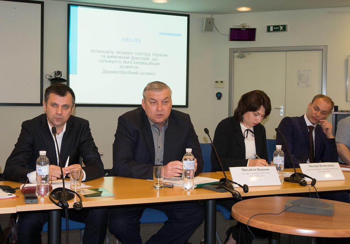 М. Попков: Состояние и тенденции развития лесного сектора Украины (обзор статистических данных)
