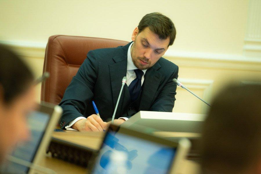 В Украине назвали сроки запуска онлайн-аукционов по продаже леса