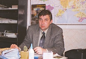Имидж украинских лесоводов и проблемы его формирования (2002)