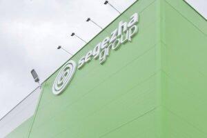 Техническое обслуживание всех производств Сегежского ЦБК «перешло на цифру»