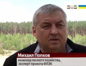 О проблемах лесоразведения в Украине