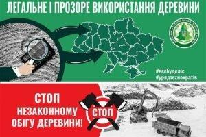 Правительство последовательно уничтожает теневые рынки, — Алексей Гончарук