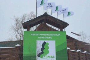 ООО ЛПК «Алмас» планирует расширить производство пиломатериалов и топливных пеллет