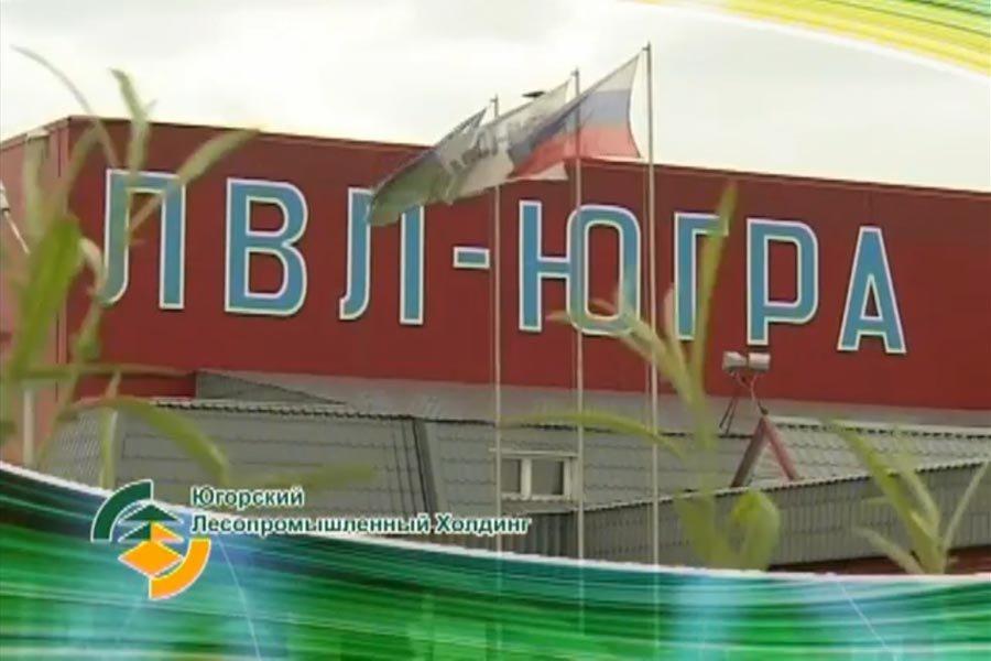 Югорский ЛПХ представит свою продукцию на австралийском рынке