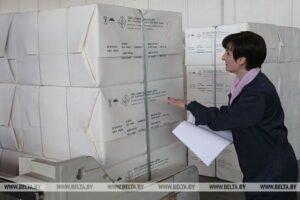 Беларусь: ОБЕСПЕЧЕН РОСТ ЭКСПОРТА