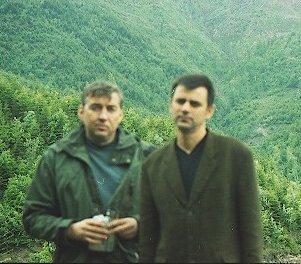 Лесной сектор Закарпатья: состояние, проблемы, перспективы