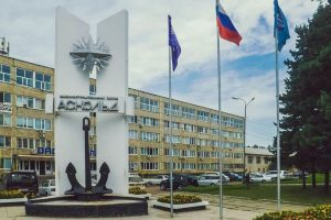 ПАО «Аскольд» планирует организовать производство CLT-панелей в Приморском крае