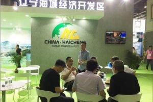 Открытие CIHIE 2020 продвигается вперед, поскольку Китай получает контроль над Covid-19!