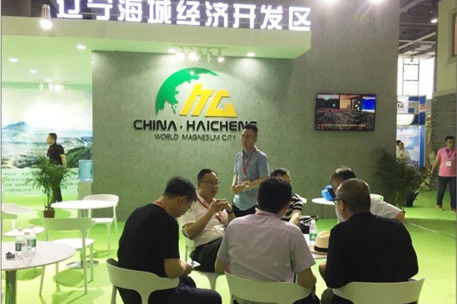 You are currently viewing Открытие CIHIE 2020 продвигается вперед, поскольку Китай получает контроль над Covid-19!