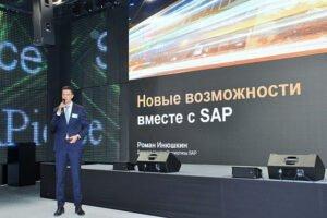 Segezha Group внедряет цифровую платформу управления европейскими активами на базе SAP Business One