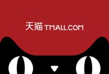ИКЕА начинает продажи своей продукции на Alibaba и стремится выйти на китайский электронный рынок