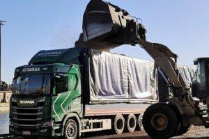 Щепа — новый импортный продукт для Inkoo Shipping