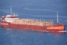 В марте 2020 г. Украина сократила экспорт древесины и изделий из нее на 14%