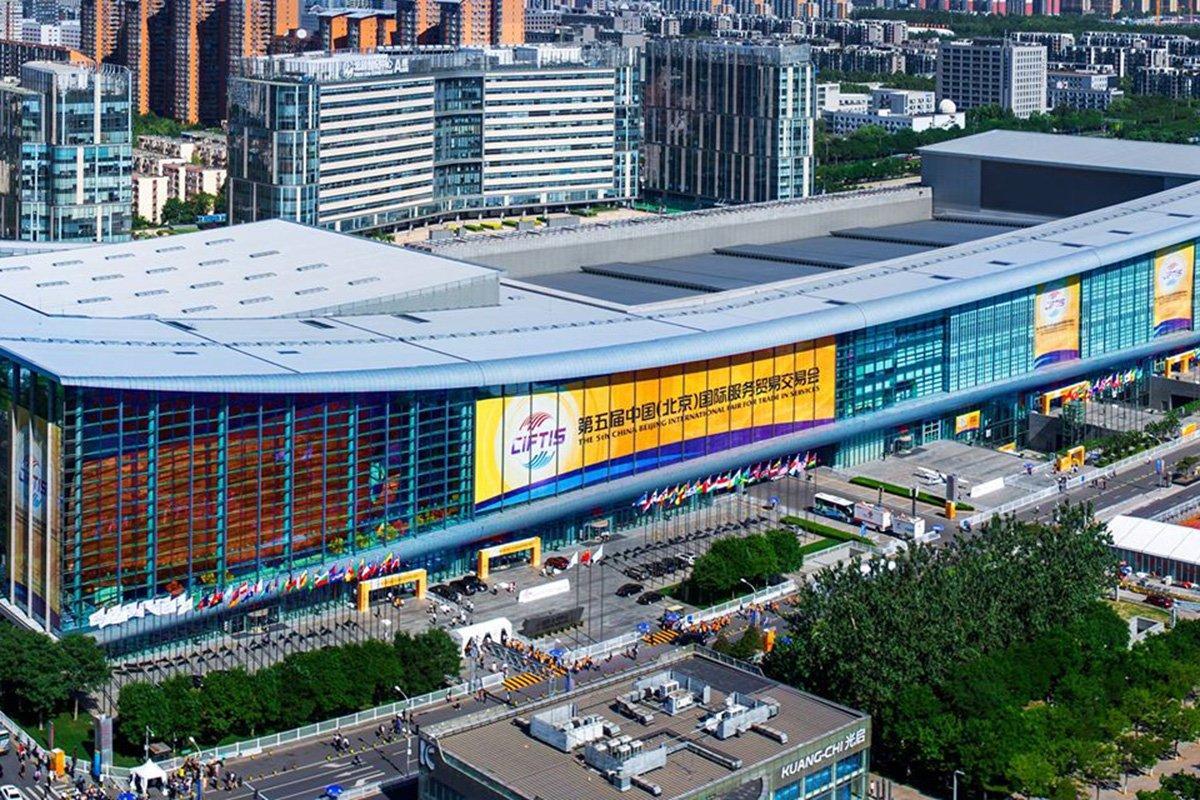 Китай проведет в сентябре крупную выставку услуг