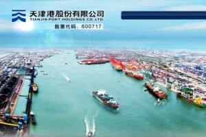 Порт Тяньцзинь увеличил грузооборот в первом полугодии