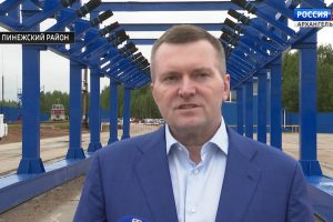 В Пинежском районе приступили к строительству самого большого в России лесоперерабатывающего завода