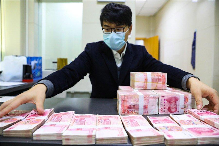 Регулятор обещает, что восстановление экономики приведет к полной финансовой поддержке