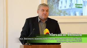 М.Попков: Запрет на экспорт древесины в Украине: причины, последствия, альтернативы (рабочая записка, июнь 2016)