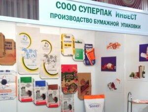 НОВОЕ ПРЕДПРИЯТИЕ В СОСТАВЕ КОНЦЕРНА «Беллесбумпром»