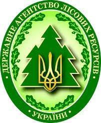 Стратегія сталого розвитку та інституційного реформування лісового господарства України на період до 2022 року