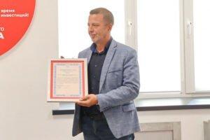 «Могилевлесокомплекс» создаст предприятие по глубокой переработке древесины в Республике Беларусь