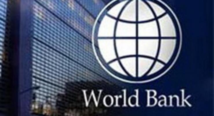 В отчете Всемирного банка указаны стратегические направления декарбонизации