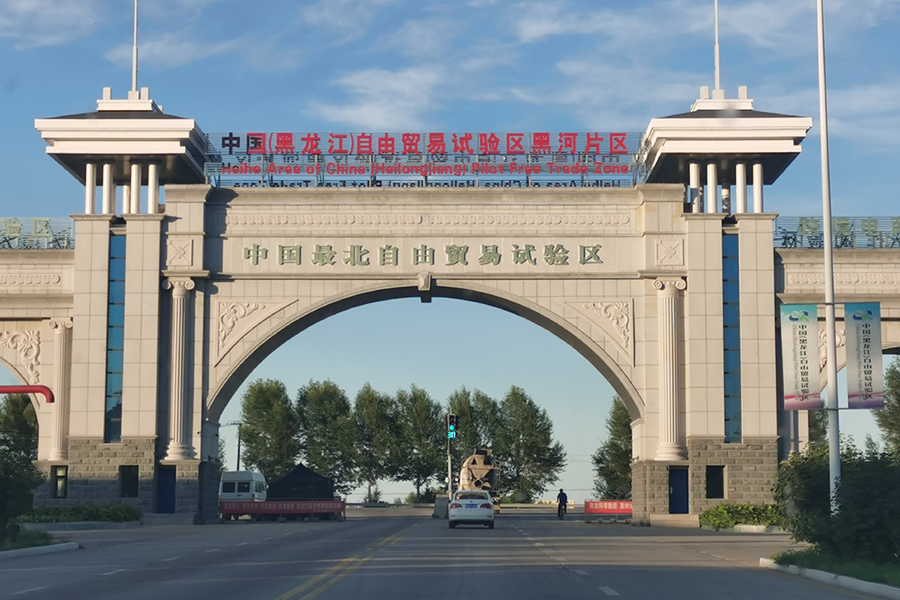 Трансграничная электронная торговля между Китаем и Россией видит преимущества свободной торговли