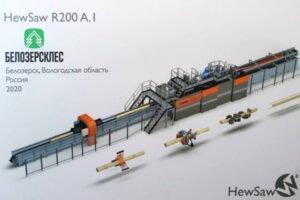Модернизация лесопильного завода ООО «Белозерсклес»