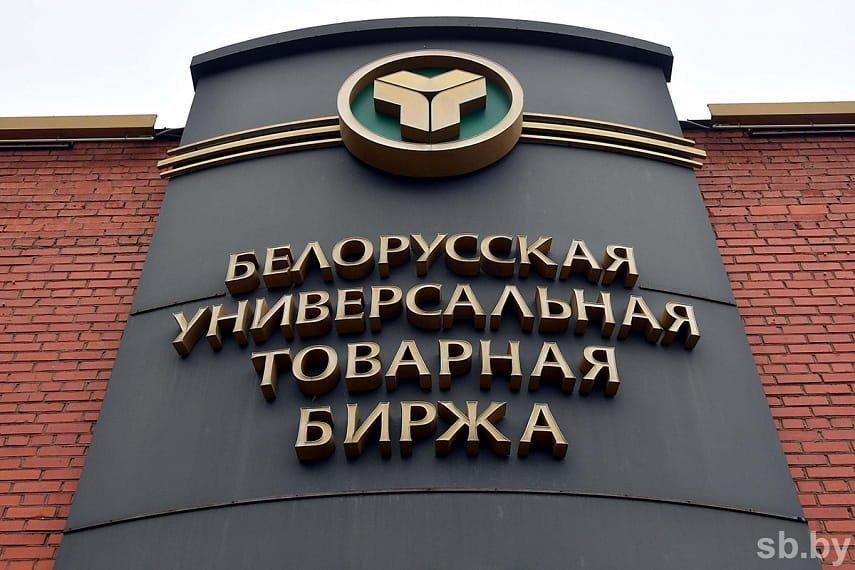 Переработчикам станет проще: как Указ № 437 «О ведении лесного хозяйства и реализации древесины» повлияет на биржевые торги